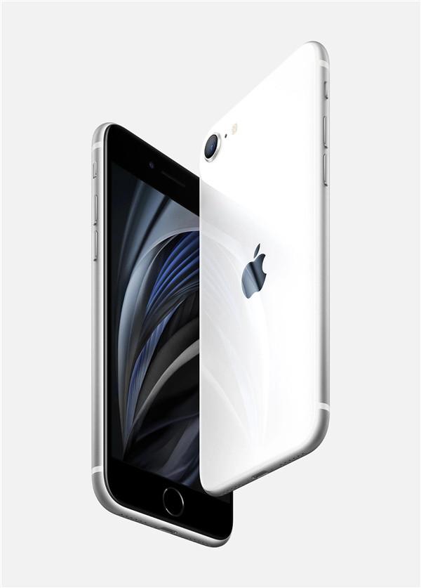 New-iPhone-SE-2020