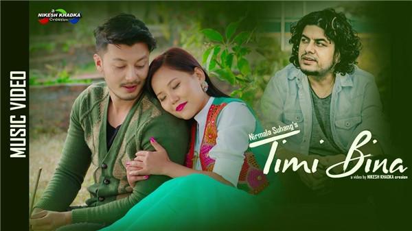 Timi-Bina