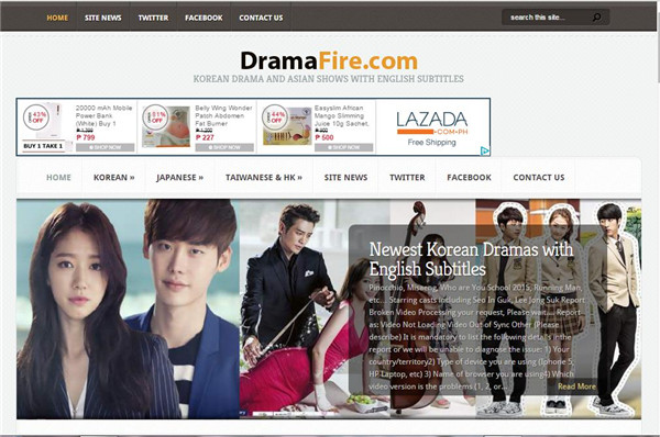 Dramafire