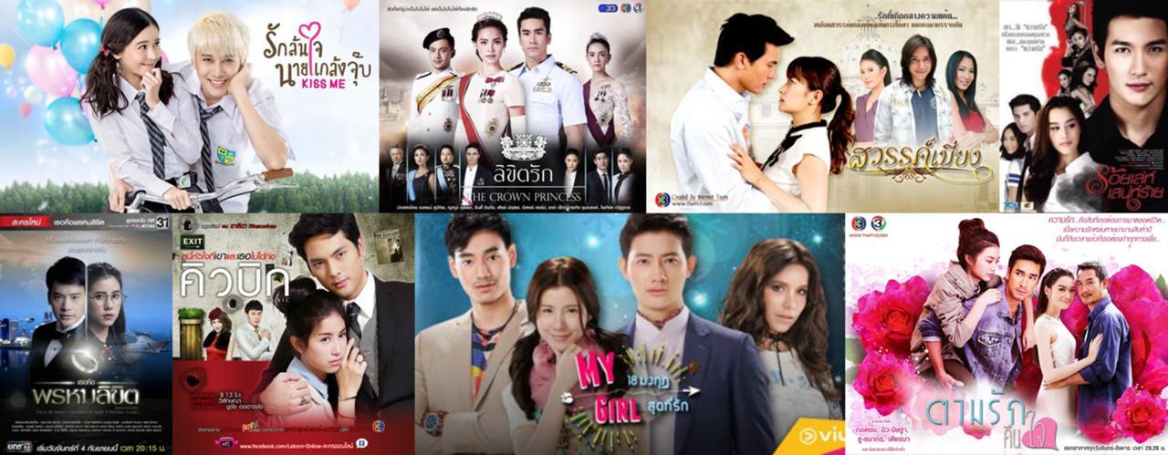 Thai-TV-Drama
