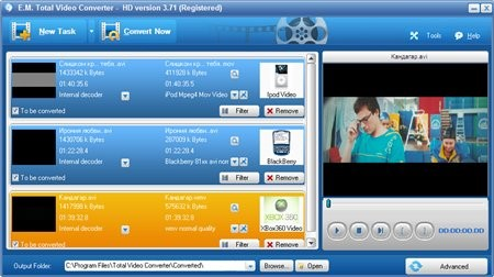 total-video-converter-07