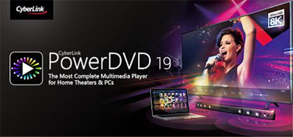 open-MPLS-file-with-PowerDVD
