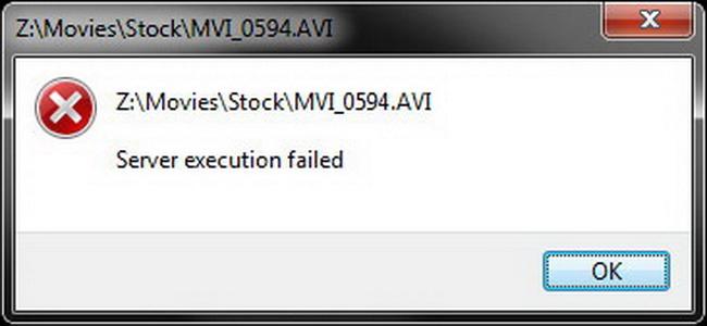 WMP-Server-Execution-Failed