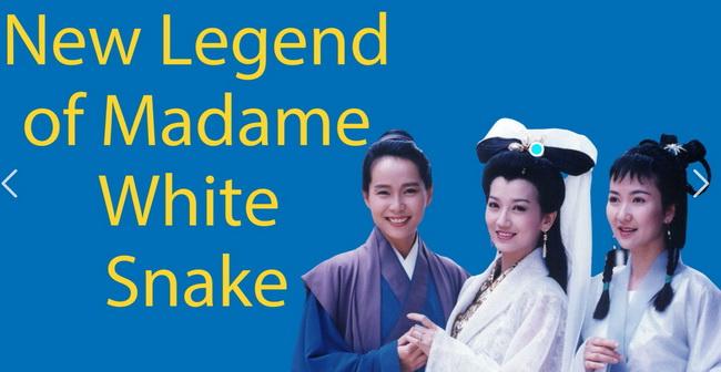 new-legend-of-white-snake