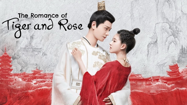 the-romance-of-the-tiger-and-rose