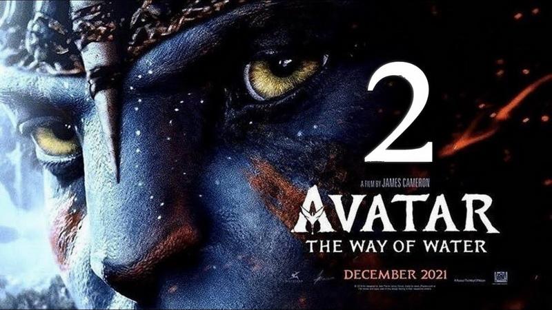 Download-Avatar-Music