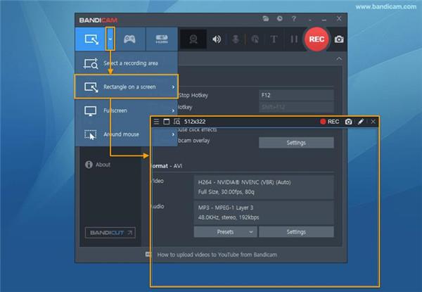 launch-Bandicam-and-choose-retangle-on-a-screen