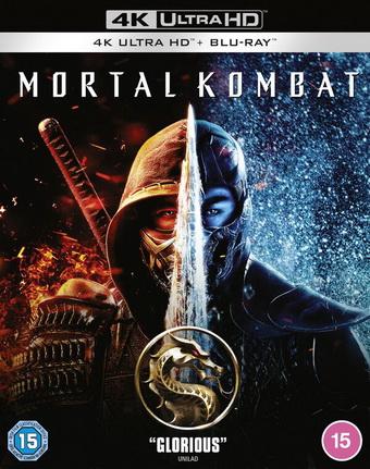MORTAL-KOMBAT-8