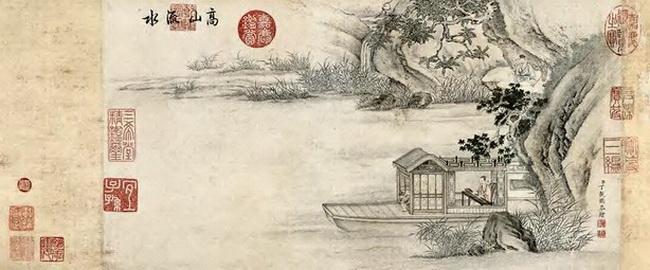gao-shan-liu-shui-2