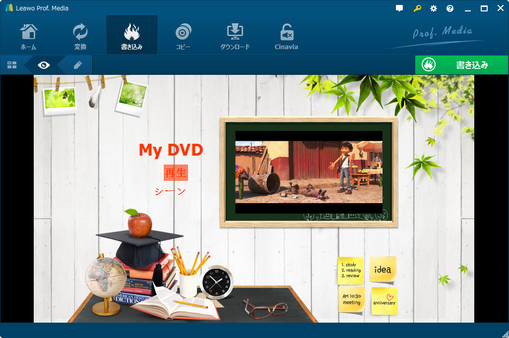 Launch-DVD-Creator-1