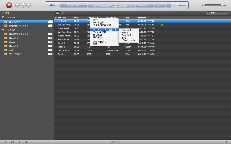 set-output-settings