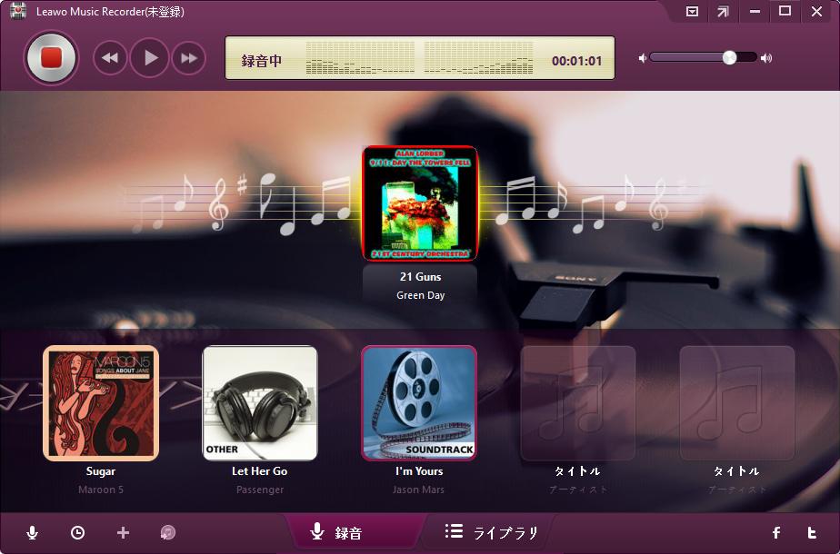 Leawo Music Rocorder