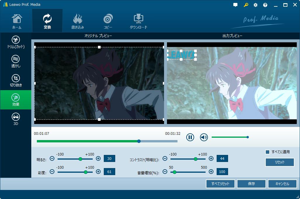DVD変換5