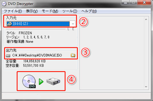 DVD-Decrypter