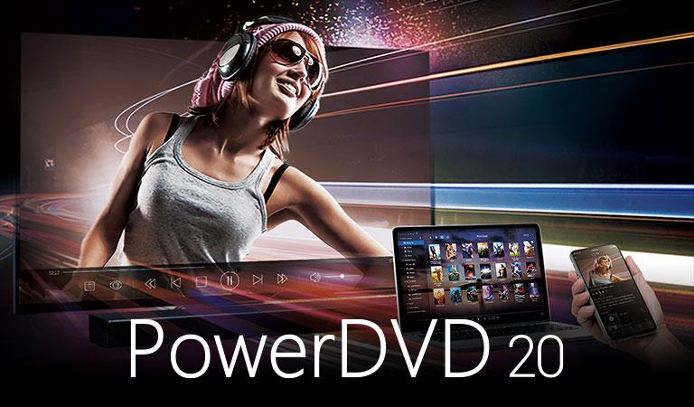 powerdvd-20