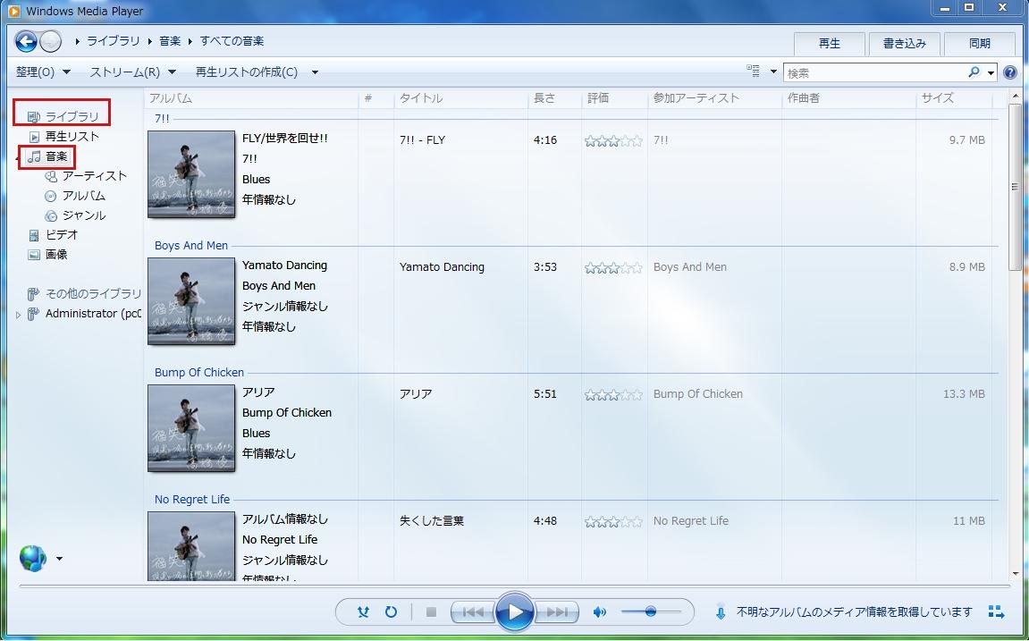 Windows Media Player で動画の映像が出ない。音 …