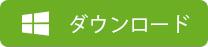 trial-win-jp