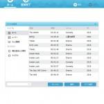 M4VビデオをISOファイルに変換する方法