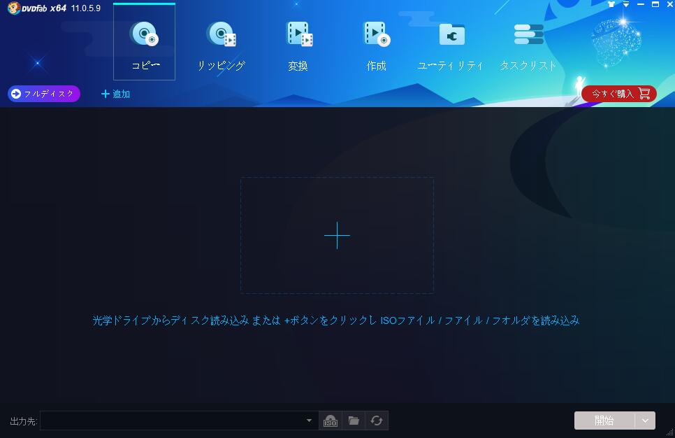 best blu ray decoder