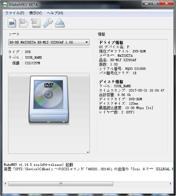 MakeMKV-adding-video-source