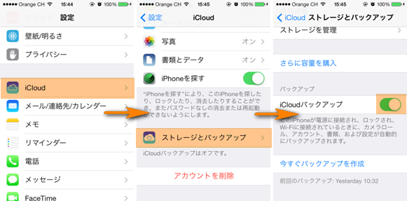 how-to-activate-icloud-backup1