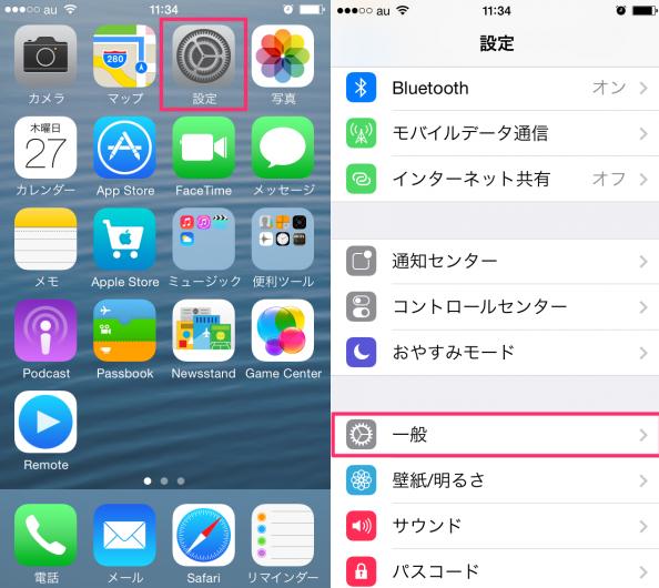 iphone设置1