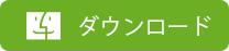 trial-mac-jp