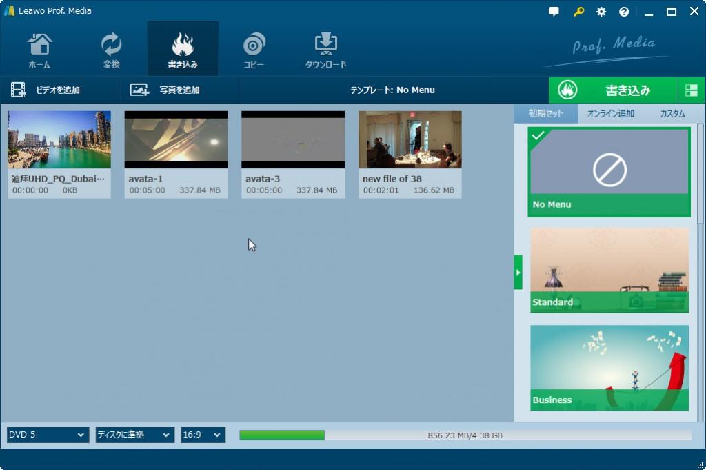 iPad/iPad miniにパソコンから動画ファイルを取り …