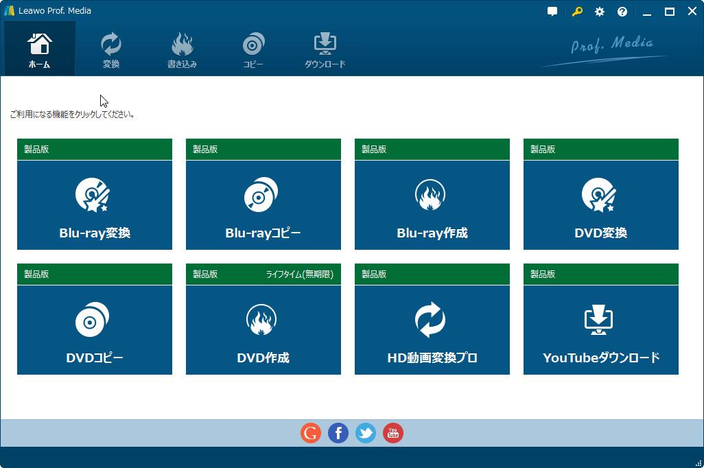 main-interface