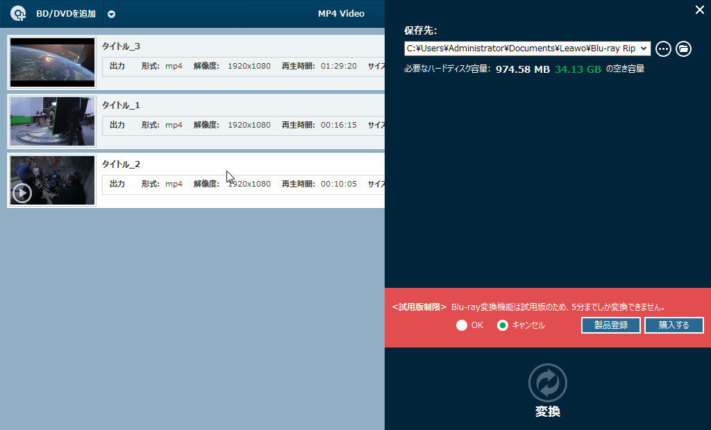 select-destination-folder