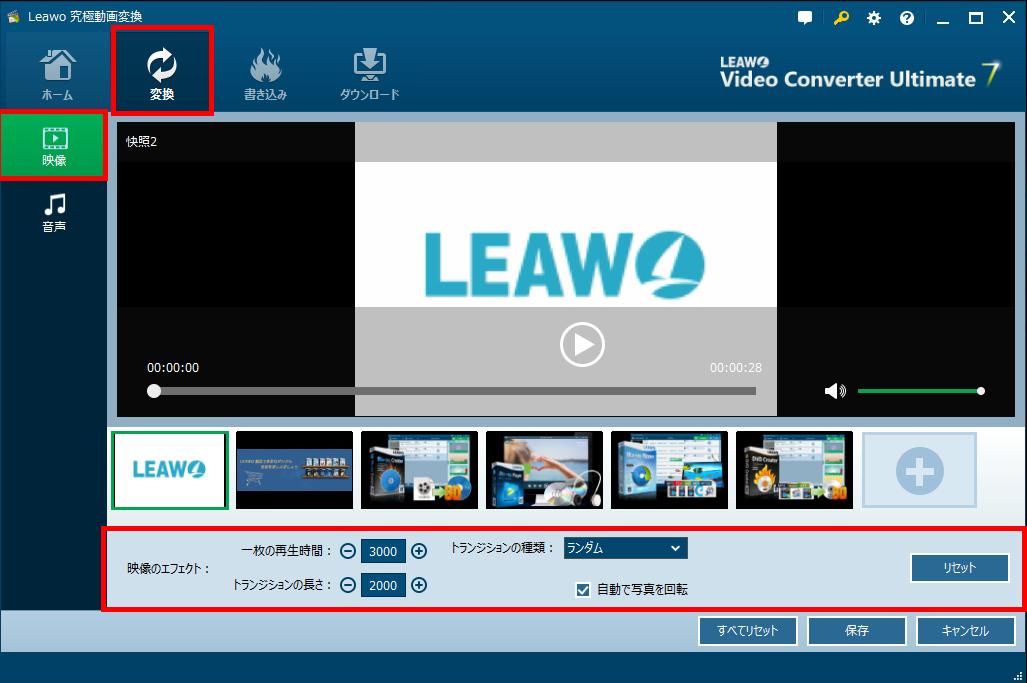 Edit photo slideshow video