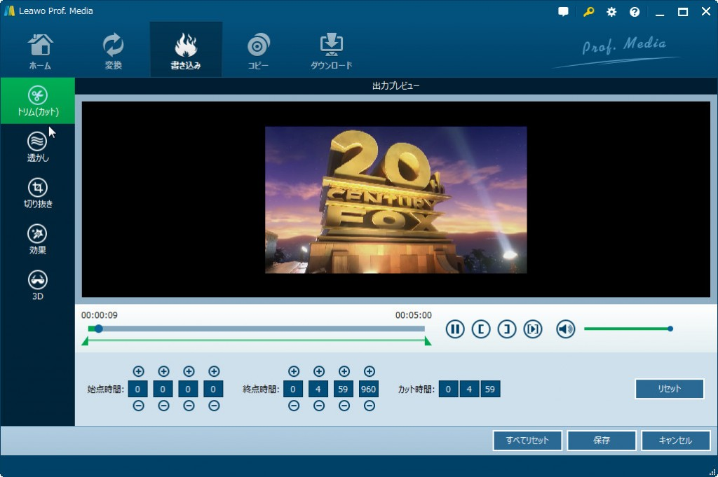 edit-dvd-video-4