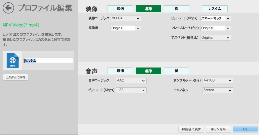 optional settings
