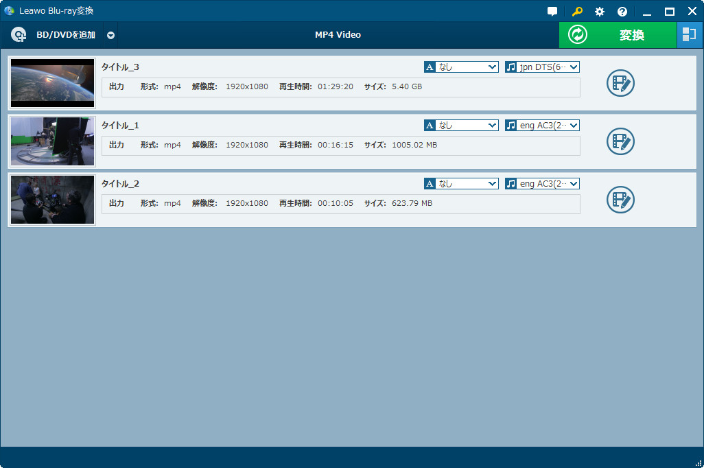 Import source Blu-ray files