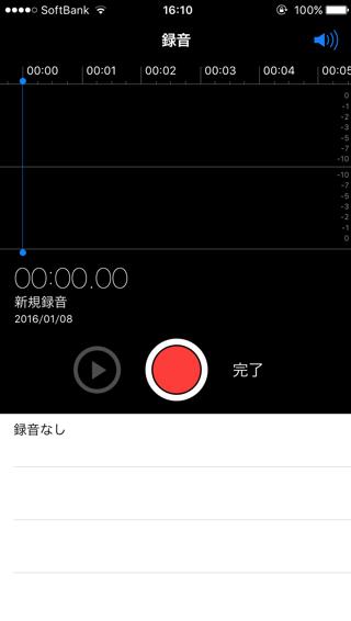 start recording