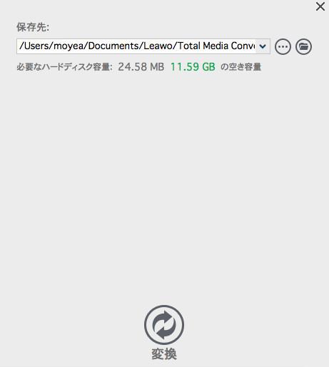 watch blu-ray on iphone7