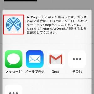 send contact