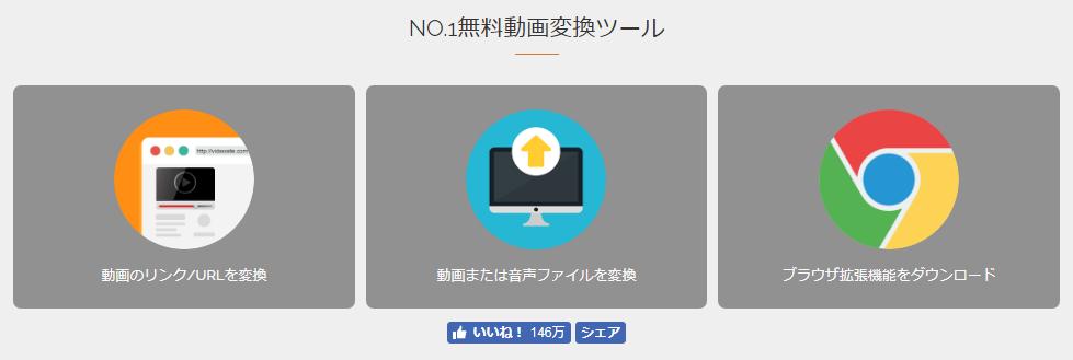 onlinevideoconverter.com