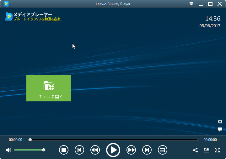 Leawo Free Blu-ray Player