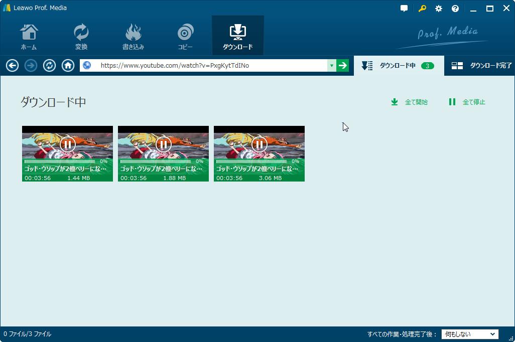Clipboxの使い方 スマホで動画ダウンロード おすす …