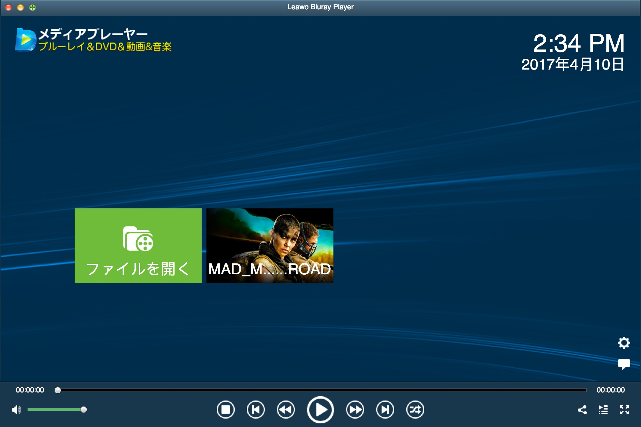 macOS Mojave - Apple(日本)