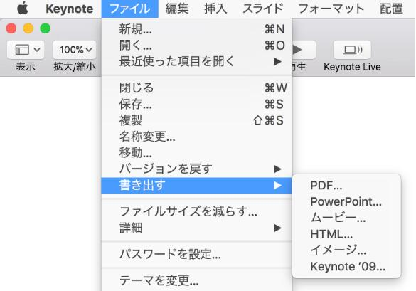 Save PPTX to Video with Keynote
