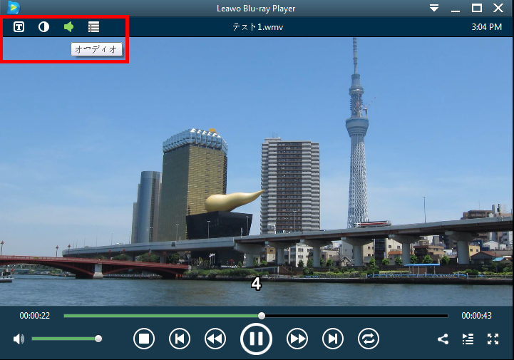 Leawo Music Recorder 2