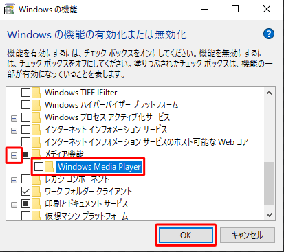 how to update windows media player