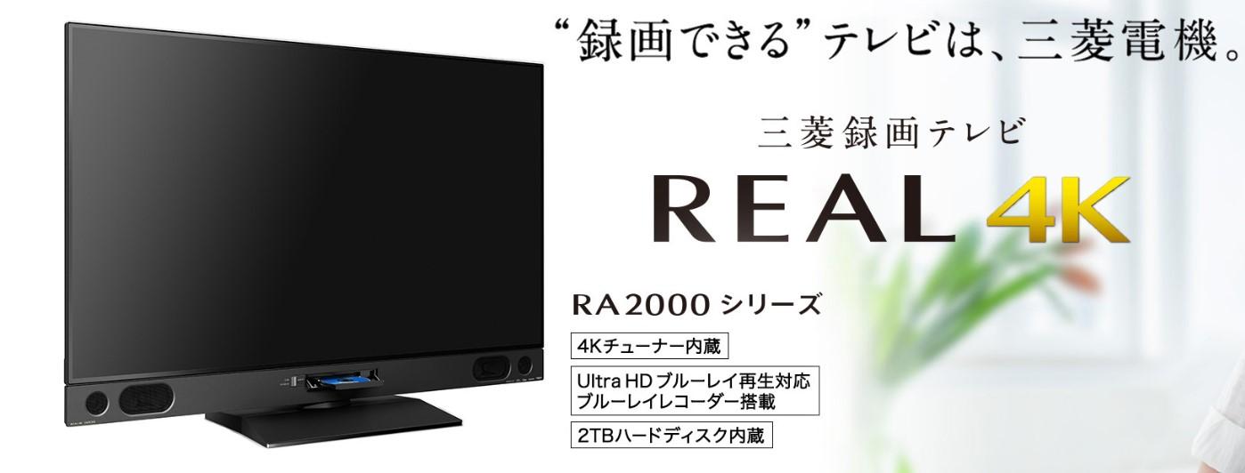 DVD 内蔵 テレビ