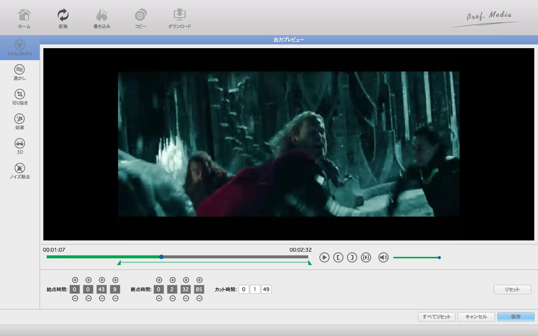 Edit MOV file