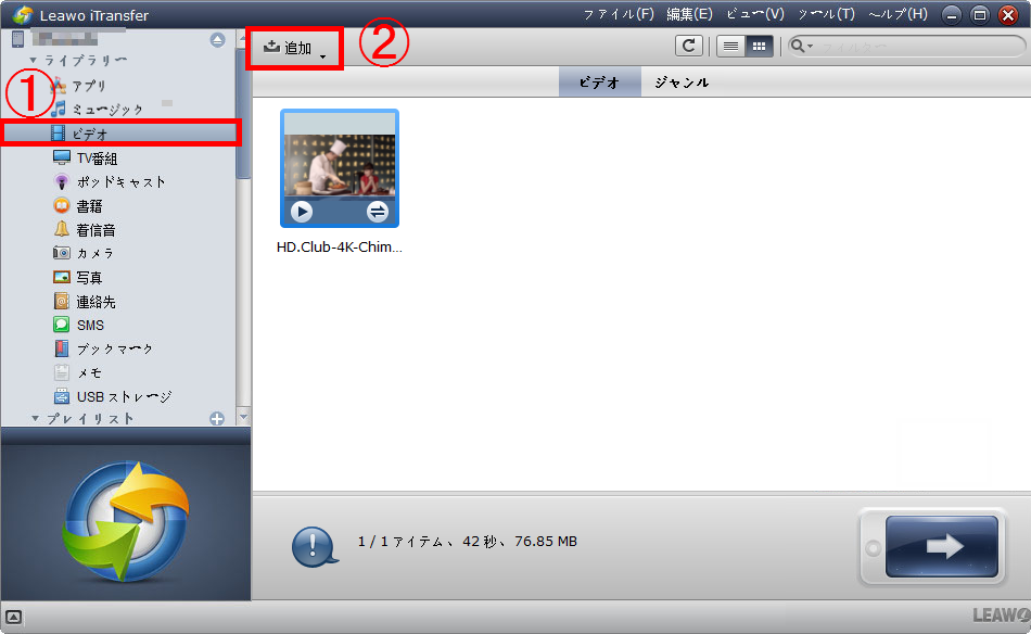 Transfer videos from PC to iPad without iTunes