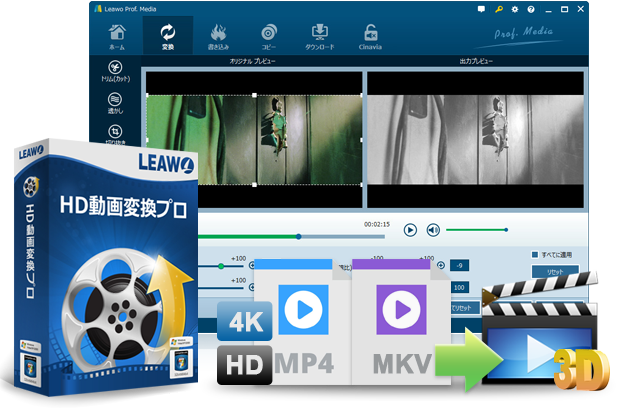 M2TS-to-MP3-Leawo-Video-Converter-select-format-03