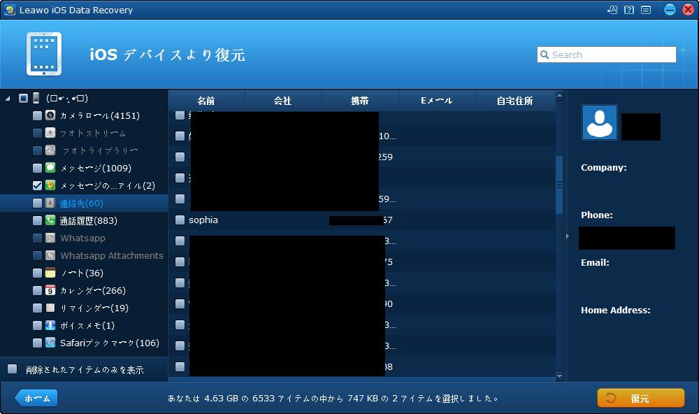 Export iPad Contacts