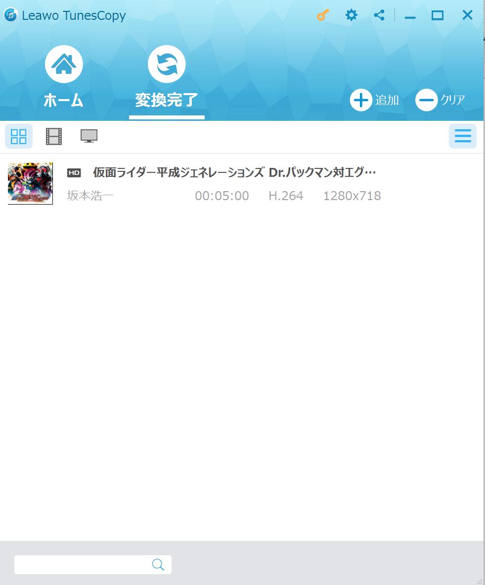 open-file-5